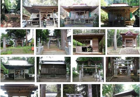 中山神社 群馬県吾妻郡高山村中山のキャプチャー