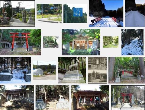 荒倉神社 山形県鶴岡市西目のキャプチャー