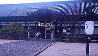 誉田八幡宮 - 応神天皇陵のすぐ南に鎮座する「日本最古の八幡宮」、武家寄進の宝物も多数