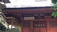 貴志嶋神社 東京都あきる野市網代城山