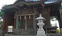 神明大神 神奈川県茅ヶ崎市円蔵のキャプチャー