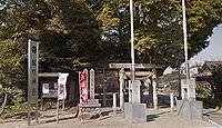 飯野神社 三重県鈴鹿市三日市