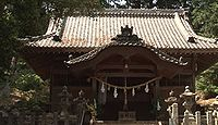 渭伊神社 静岡県浜松市北区引佐町井伊谷のキャプチャー