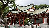 西宮神社 - 白熱の福男選びで有名な、えびす神社の総本社、漂着したヒルコを祀る