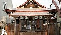 八坂神社御供社 京都府京都市中京区御供町三条黒門のキャプチャー