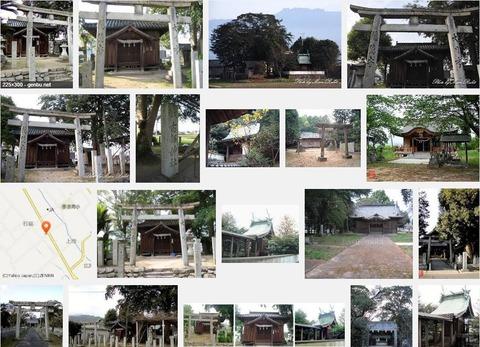 布都神社 愛媛県西条市石延のキャプチャー