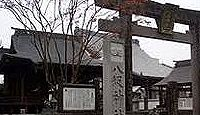 八坂神社(日田市隈) - 日田祇園祭の一社、左右に35メートル伸びる「叢雲の松」が有名