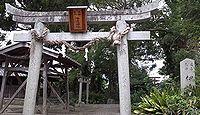 伊達神社 京都府亀岡市宇津根町東浦のキャプチャー