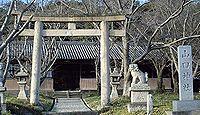 山口神社 和歌山県和歌山市谷