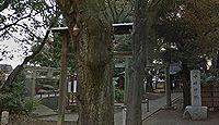 中嶋神社 東京都三鷹市中原のキャプチャー