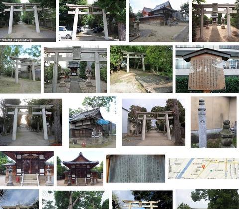 飛鳥田神社 京都府京都市伏見区横大路柿ノ本町11