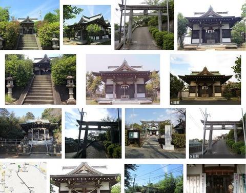 杉山神社 神奈川県横浜市青葉区みたけ台のキャプチャー