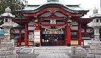 上野天満宮 - 京を追われた安倍晴明一族が創建した名古屋天神、受験合格・除難招福の神