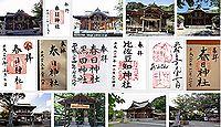 春日神社(北九州市八幡西区)の御朱印