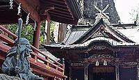 榛名神社 - 上野国六宮、神仏習合後は巌山として聖地に、江戸期の社殿はいずれも重文