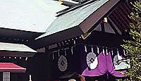 東京大神宮 - 伊勢の内宮と外宮、造化の三神、神宮立役者を祀る縁結びパワースポット