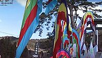 重要無形民俗文化財「木幡の幡祭り」 - 一種の成人式の役割を果たす行事、福島のキャプチャー