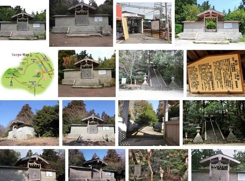 葛木二上神社 奈良県葛城市の二上山雄岳山頂付近のキャプチャー