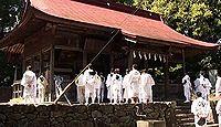 古宮八幡神社 - 香春岳の銅で鏡を制作して宇佐に奉納、奈良の大仏鋳造に貢献、杉の葉神輿