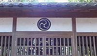 畝尾都多本神社 奈良県橿原市木之本町