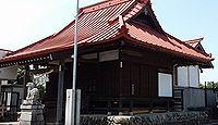 常磐樹神社 東京都青梅市今寺のキャプチャー