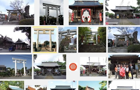 疋野神社(熊本県玉名市立願寺457)