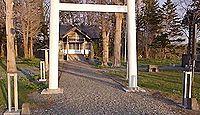 弁華別神社 - 橿原神宮の遥拝所として建立された橿原神社、春にはエゾエンゴサク咲く