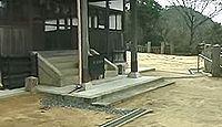 """太老神社 - 創建400年、『天地無用!』の里 アメノウズメと岐神の""""夫婦神""""を祀る"""