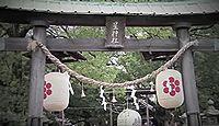 星神社 愛知県名古屋市西区上小田井