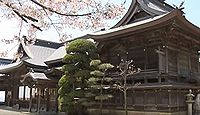 志方八幡神社 兵庫県加古川市志方町志方町のキャプチャー
