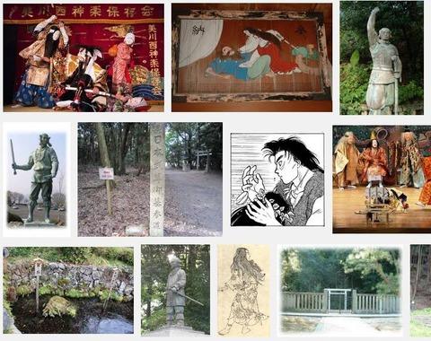 景行天皇「熊襲、殺っちゃって」 ヤマトタケルが日本史上初の男の娘で暗殺成功のキャプチャー