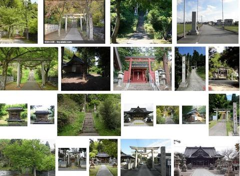 道神社 富山県高岡市五十里のキャプチャー