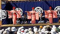 黒姫社 新潟県柏崎市女谷のキャプチャー