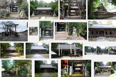 倭文神社 鳥取県倉吉市志津のキャプチャー