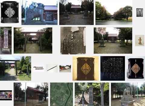 釜加神社 北海道千歳市釜加南のキャプチャー