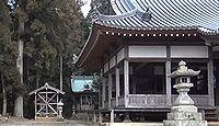 高峯神社 兵庫県加西市畑町のキャプチャー