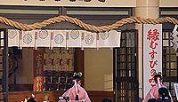 広島護国神社 - 広島東洋カープの必勝祈願、万灯みたま祭や泣き相撲 初詣客多数
