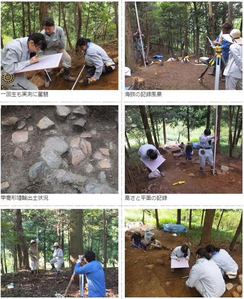 福井県若狭町の5世紀円墳から大和政権の技術が確認できる埴輪を発見! 現地説明会ものキャプチャー