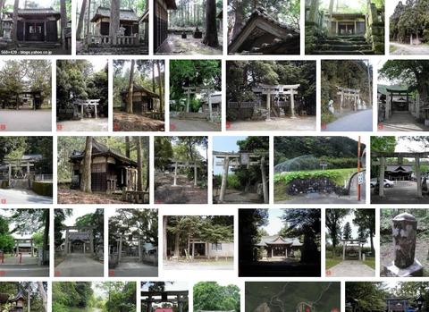阿津神社 徳島県海部郡海陽町相川阿津のキャプチャー
