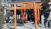高橋神社 奈良県奈良市八条