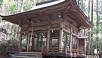 穴森神社 大分県竹田市神原のキャプチャー