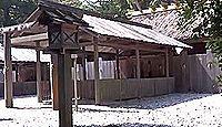月讀宮 - 神宮125社、内宮・別宮 アマテラス弟神ツクヨミを祀る別宮第2位の神社