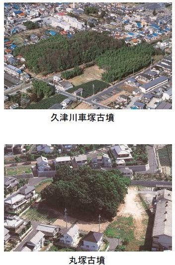 前方後円墳の造り出し、中央部分に埋葬施設か? 造り出し研究に一石 - 京都の久津川車塚古墳のキャプチャー