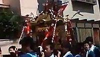 三石神社 兵庫県神戸市兵庫区和田宮通のキャプチャー