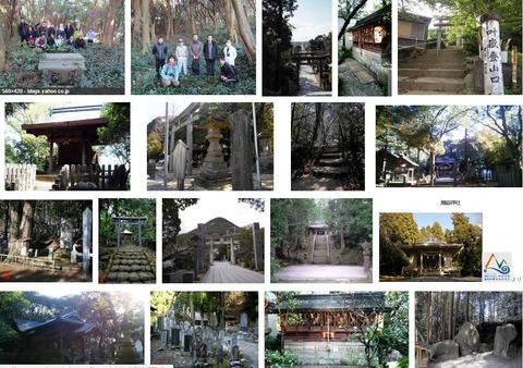 嶽比良神社 東京都三宅村伊豆字嶽比良山のキャプチャー