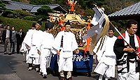 神野神社(まんのう町) - 讃岐国造の祖が創祀、後に満濃池の守護神、戦国初期の鳥居