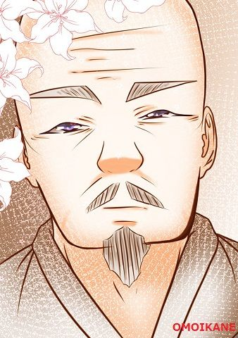 思金神(おもいかね=オモイカネ)480px