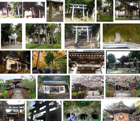 赤王神社 静岡県三島市大場のキャプチャー