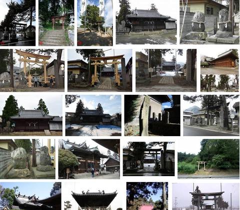清水神社 長野県千曲市力石のキャプチャー
