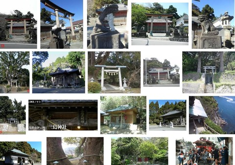三島神社 静岡県賀茂郡南伊豆町妻良のキャプチャー